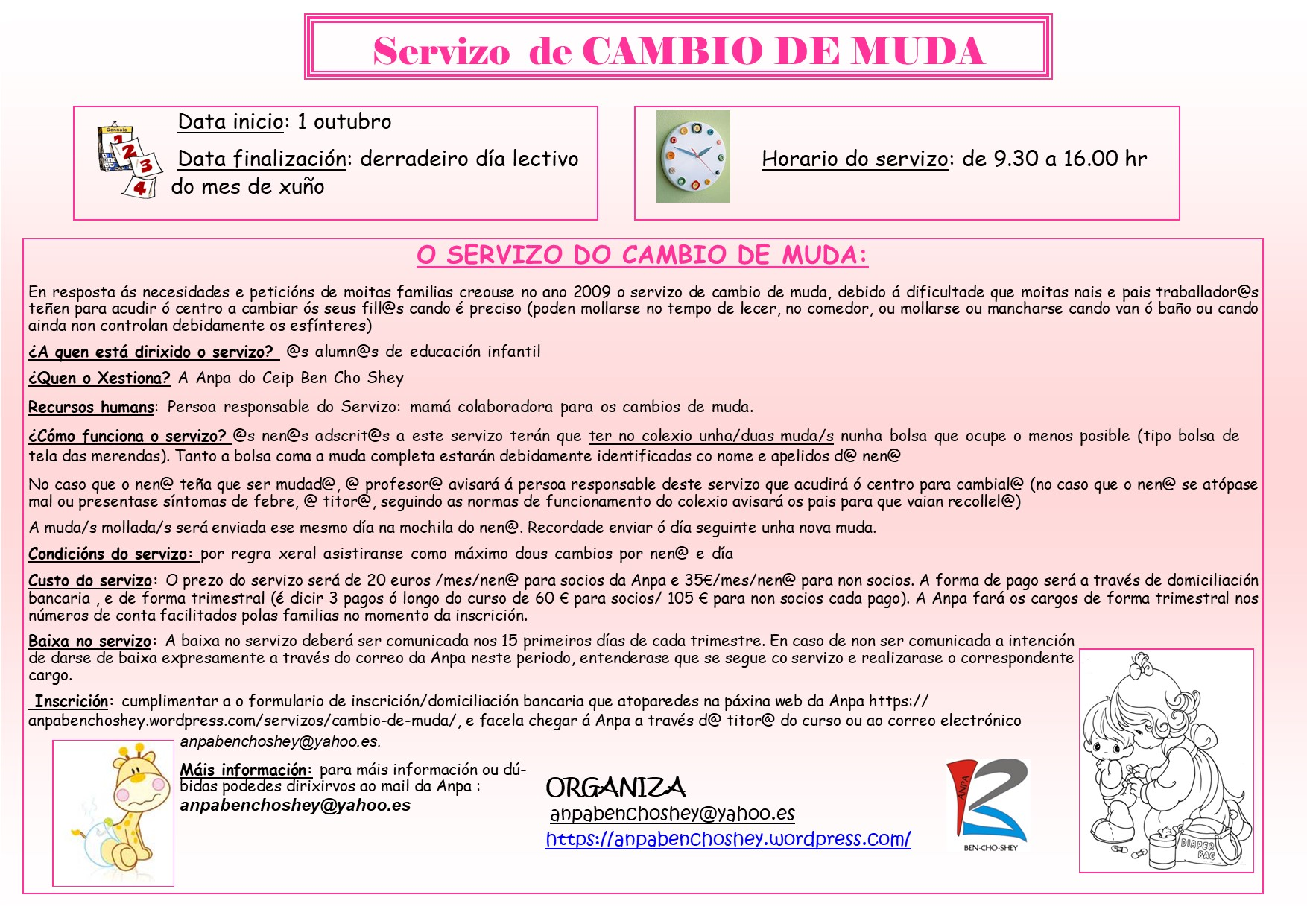 CAMBIO MUDA blog_2022